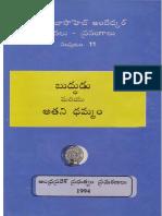 BR.AMBEDKAR-14.pdf
