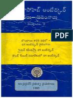 BR.AMBEDKAR-02.pdf