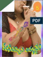 Kalasi Vachina Adrushtam(img)-5.pdf