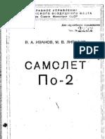 Polikarpov Po-2  Manual