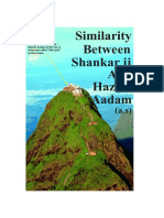 Similarity Between Shankarji & Hazrat Adam (S)
