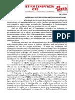 AgSyn_e-value -18-2-2015.doc.pdf