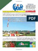 Myawady Daily 27-12-2018