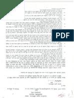 Allotment Letter 3054 Rsn