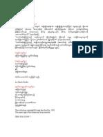 Aungsan Suu Ky Freedom Form Fear