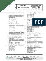 246f1105-eff6-4650-a4a2-fbd351c3f8b5