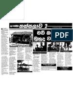 2010-10-03 Featured Sinhala 7 MRG