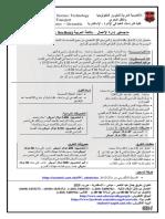 MBA-Brochure (4).pdf