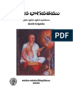 Potana Bhagavatam Vol 1.pdf