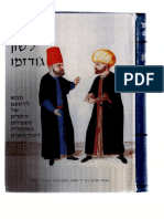 Lashon Judezmo.pdf