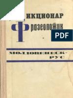 Дикционар Фразеолоӂик Молдовенеск-рус 1976
