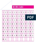Imo Set-A Answer Keys Class-9