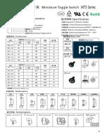 Datasheet MTS Series