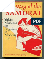 The Way of the Samurai - Mishima, Yukio [1925-1970]