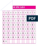 Imo Set-b Answer Keys Class-10