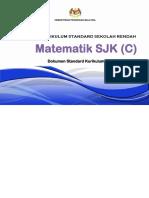 Dskp Matematik Kssr Tahun 1 Sjkc