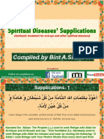 Spiritual Diseases' (Evil-Eye/Nazar) Duaa/ Supplications by Bint A.Shakoor (As-saajidoon)