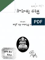tamilashahityach024255mbp