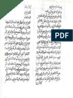Dua Khatma Corán Baye 1.pdf