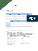 M2_bke_f2_m4_r1_1.doc