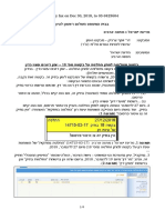 "2018-12-30  State of Israel v Menashe Arbiv (14715-03-17) in the Rishon Magistrate Court –  Supplemental Request for Rendering Decision on Request to Inspect (No 18) – duly made Case Calendar  // מדינת ישראל נ מנשה ארביב (14715-03-17) בבית המשפט השלום ראשון – בקשה למתן החלטה על בקשה לעיון  (מס' 18) – יומן ""מועדי דיון"""