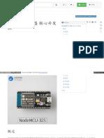 Wiki Ai Thinker Com Doku Php Demoboard Esp32 Nodemcu 32s