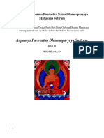 Aupamya Parivartah Dharmaparyaya Suttram
