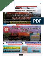 Downlaod Study Material-Notes PDF  For SSC   Banks   Railways   UPSC   UPPCS and UPSSSC   Sarkari Naukri Help  