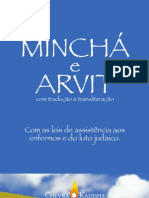 Mincha e Arvit Leis Do Luto