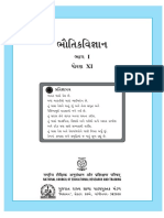 Std-11_Physics_Part-I_GM.pdf