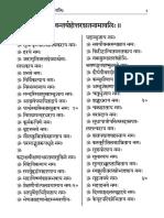 Dhanvantari_108