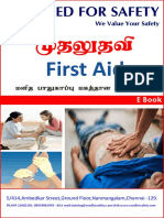 First Aid E Book.pdf