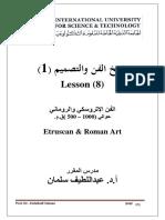 الفن الإتروسكي و الروماني - الدرس 8.pdf
