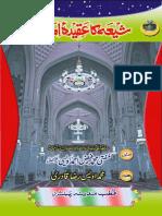 Shiya-Ka-Aqeeda-e-Imamat.pdf