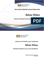 Kurikulum Standard Kelas Peralihan Bahasa Melayu