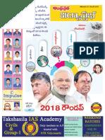 Vidya Prabha