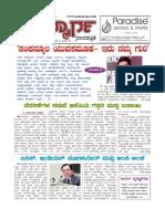 Issue 43 PDF