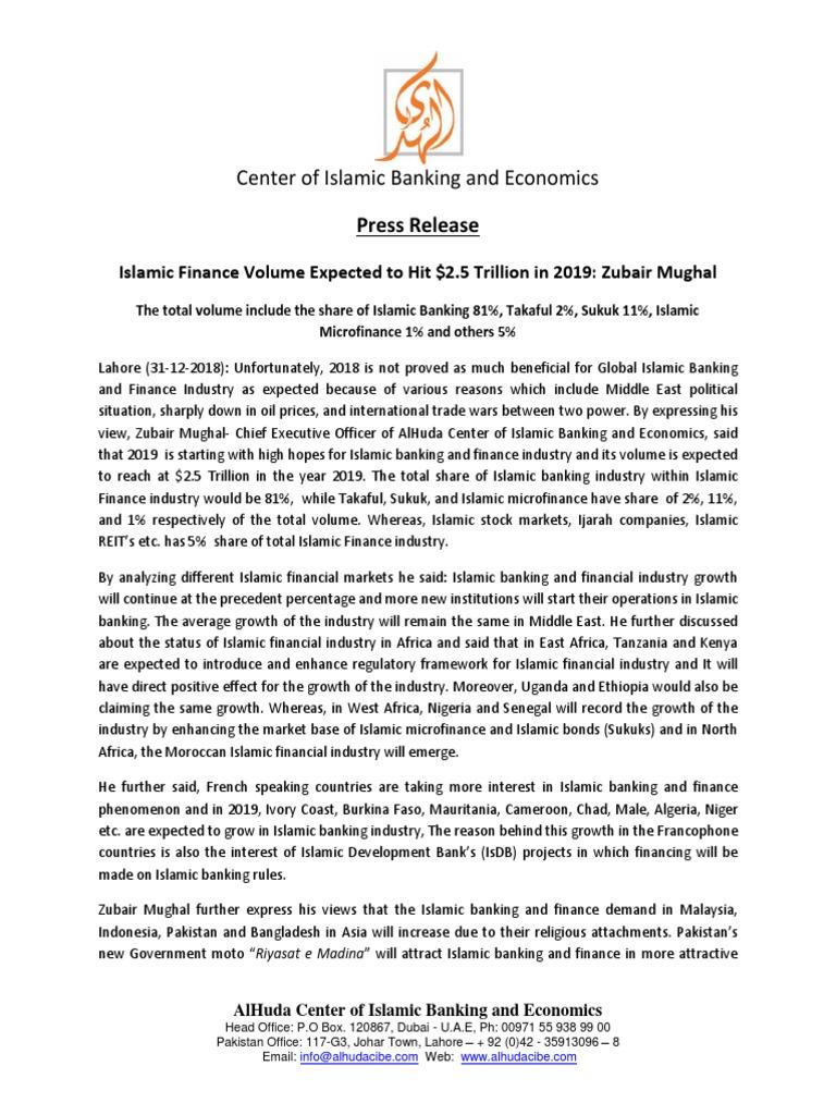 Islamic Banking Analysis 2019 by Mr  Zubair Mughal   Islamic