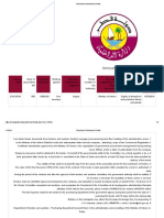 Government Procurement Portal FABRIC TENDER