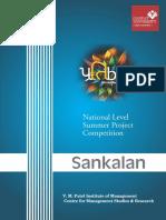 Sankalan 2017 (Pratibha National Level Summer Project Competition)