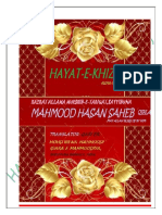 Hayat e Khizr Eternal Life of Prophet Khizr Alehis Slam English