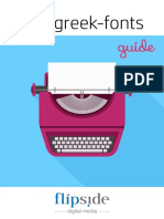 flipside-greek-fonts-guide-2017.pdf