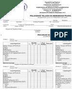 PDF Form 137