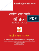 LEARNING ODIA THROUGH HINDI
