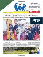 Myawady Daily 2-1-2019