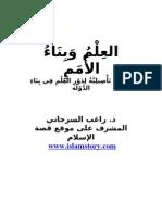 alelm_dragheb