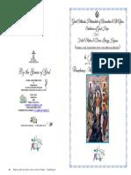 2019 - 6 Jan - 32 AP - Theophany- Mat & Div Lit Hymns