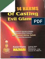 14 Haram of Badgumani]