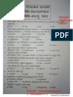 Rrb in Kannada