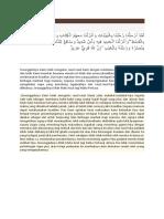 Surat Al-Hadid Ayat 25.docx